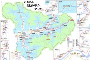 住み歩きマップ