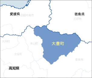 愛媛、徳島に隣接する大豊町