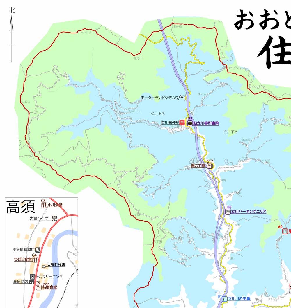 大豊町北西部・立川地区・高須市街地拡大図