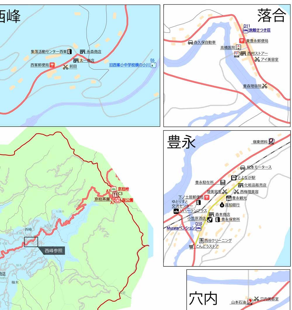 大豊町北東部・西峰・柚木・京柱峠・西峰・落合および豊永拡大図