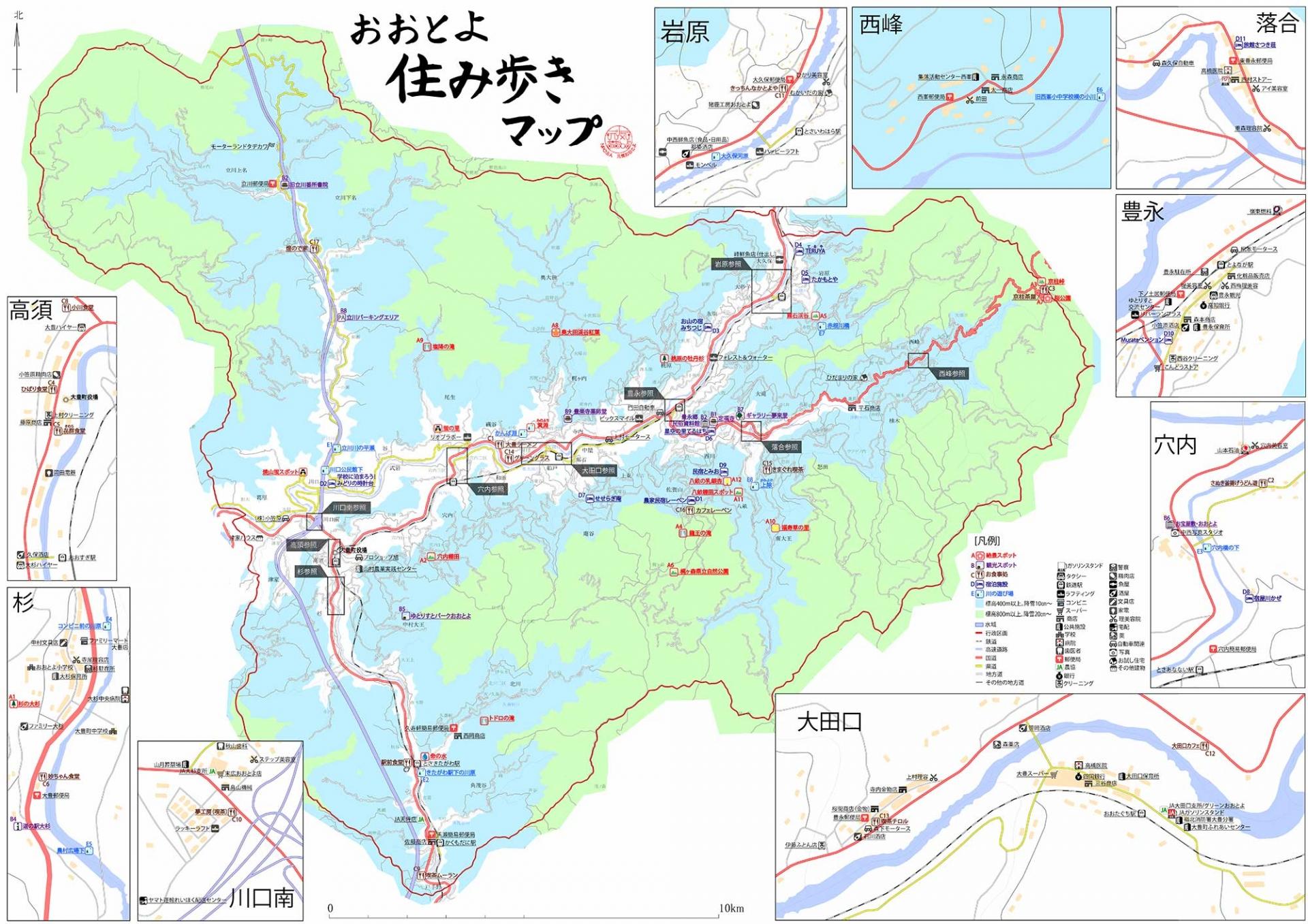 おおとよ住み歩きマップ(全体図)